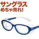 【信頼の日本ブランド】AXE アックス 子供目を守る 花粉症 メガネ 防犯ブザーやランド……