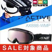 アックス スノーボードゴーグル スノーボード スノボー ゴーグル スキーゴーグル スノーゴーグル ヘルメット