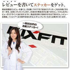 ★ランバイク用サポートインナーFIXFITKIDSRIDER(パンツ)フィックスフィット!コンプレッションインナーでストライダーの操作をイージーに!ランバイクの装備、服装にFIXFITがおすすめです。【品番:ACW-X09パット付きロングタイツ】P20Feb16