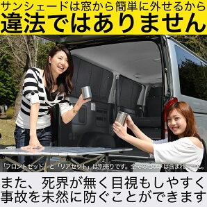 ステップワゴンRP1〜4系プライバシーサンシェード2