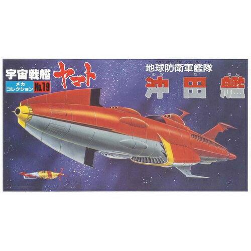 バンダイメカコレクション19沖田艦(宇宙戦艦ヤマト)