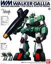 バンダイ1/100 リアルロボットレボリューション ウォーカーギャリア(戦闘メカ ザブングル)