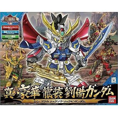 プラモデル・模型, ロボット SD Brave Battle Warriors 021