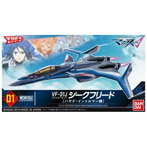 コレクション, フィギュア  01 VF-31J ()()