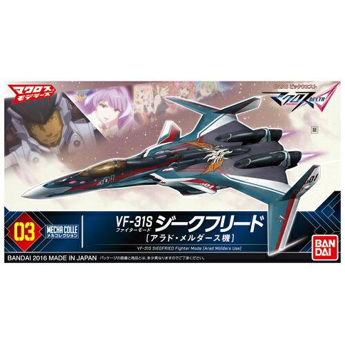 コレクション, フィギュア  03 VF-31S ()()