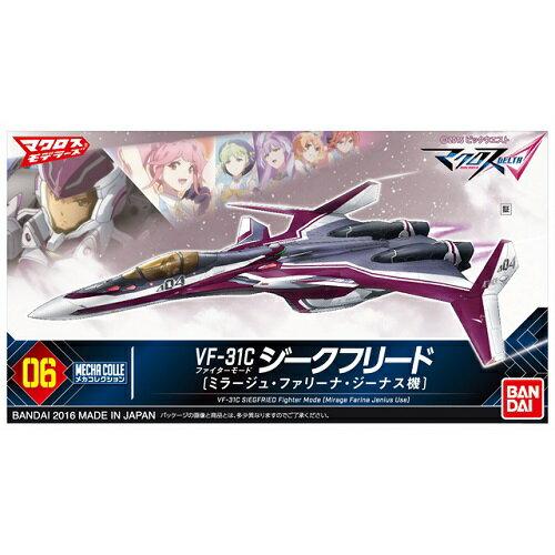 コレクション, フィギュア  06 VF-31C ()()