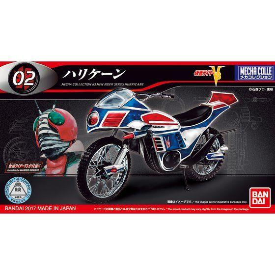 Kamen Rider bike 02 (V3)