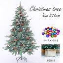 【210cm】 クリスマスツリー 北欧 ヌードツリー おしゃ...
