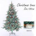 【180cm】 クリスマスツリー 北欧 ヌードツリー おしゃ