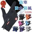 ヘストラ メンズ 手袋 アクセサリー Hestra Primaloft Extreme Mitt Liners Black