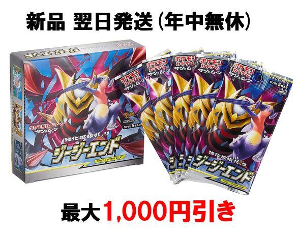 トレーディングカード・テレカ, トレーディングカードゲーム  BOX