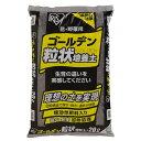 ゴールデン粒状培養土花・野菜用EGRE-20