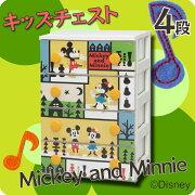 キッズチェスト ディズニー ミッキーチェスト ミッキー アイリスオーヤマ ディズニーチェスト ミッキーマウス Disneyzone