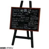 イーゼル900ESL-3ブラウン・ホワイト・レッドアイリスオーヤマ