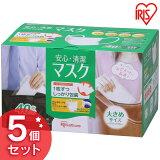 【5個セット】 安心・清潔マスク 大きめサイズ 40枚入り H-PK-AS40L アイリスオーヤママスク ウィルス 予防 花粉 使い捨て [cpir]