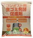 生ゴミ発酵促進剤2kgNH-2