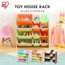 《1日エントリーでP5倍》おもちゃ収納棚 おもちゃ収納 ワゴン ラック 棚 収納 トイハウスラック 4段 ア...