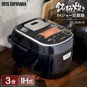 炊飯器 3合 アイリスオーヤマ RC-IE30-B 米屋の旨み 銘柄炊き IHジャー炊飯器 ブラック