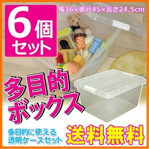 プラスチック ボックス アイリスオーヤマ おもちゃ