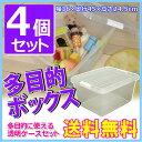 【4個セット】多目的クリアボックス クリアボックス 衣類収納ケース CB-25(幅36×奥行45×高