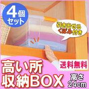ボックス クローゼット おもちゃ アイリスオーヤマ