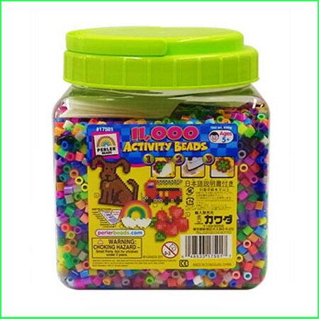 パーラービーズ セット まとめ買い No.17501 筒入り 11000P(1コ入) 大容量タイプ ベビー&キッズ おもちゃ 育児サポート キッズ おもちゃ クリスマス プレゼント ギフト