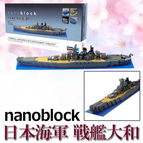 ブロック, セット  nanoblock nanoblock NB-004SmaSTATION () TCPN