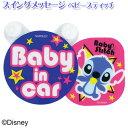 【カーアクセサリー カー用品】BD-202 スイングメッセー...
