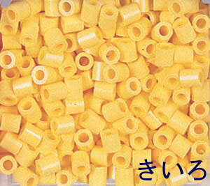 アイロンビーズ 単色 パーラービーズ 単色 5003 きいろ 黄色 単色 (1000ピース入)単色 図案 立体作品作りに 男の子向け 女の子向け おとこのこ おんなのこ 知育玩具 カワダ 5才から ビーズ遊び ハンドメイド【D】【黄】【PN】