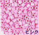 パーラービーズ アイロンビーズ パーラービーズ単色 5006 ピンク【在庫品】(1000ピース入)【D】 【桃】 【カワダ 手作り 知育玩具 女の子向け 皆で遊べるおもちゃ ホビー 5歳から ドット 図案 キャラクター 大人から子供まで大人気】【PN】