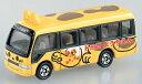 おもちゃ大バーゲン実施中!!【取寄品】ミニカー トミカ No.118 トヨタ コースター 幼稚園バス[...