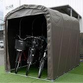 【送料無料】サイクルハウス SH6-SB【D】【南榮工業 サイクルガレージ 自転車置き場】