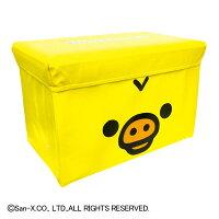 ストレージBOXリラックマ・キイロイトリRK-5516800・RK-5517525KT【TD】【スツールボックスキャラクターおもちゃ収納おもちゃボックスおもちゃBOX収納ケース収納ボックス】