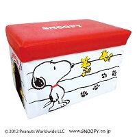 ストレージBOXスヌーピードッグハウス・レッド・イエローSN-5516531DH・SN-5516250RD・SN-5516251YE【TD】【スツールボックスキャラクターおもちゃ収納おもちゃボックスおもちゃBOX収納ケース収納ボックス】