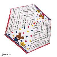 【折り畳み傘】くまのがっこうルルロロスヌーピー他人気キャラ折畳傘【折り畳み傘こども傘おしゃれ】【D】【2015JP】
