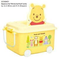 【おもちゃ収納収納ケースお片付け子供部屋収納ボックス錦化成くまのプーさんおもちゃ箱ピップ】