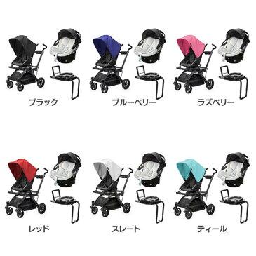 【送料無料】【ベビーカー チャイルドシート】orbit baby G3インファントドライブ&ストローラーセット【7ヵ月〜】ダッドウェイ ブラック・ブルーベリー・ラズベリー・レッド・スレート・ティール【ダッドウェイ】【D】【RCP】