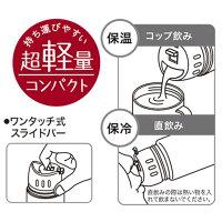 【子供水筒2WAYコップ直飲み保温保冷軽量2WAYステンレスボトル600mlハローキティ70年代】
