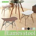 【タイムセール】イームズスツール PP-638イームズ スツール チェア 椅子 イス イームズチェア ホワイトブラウンブラックグレーライトグリーン【D】ジェネリック家具 リプロダクト Eames ダイニング 台所 ショップのインテリアに! 木脚 腰掛イス 背もたれなし