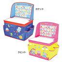 おえかき収納ボックス 14866ストレージ 片付け おもちゃ箱 玩具箱...