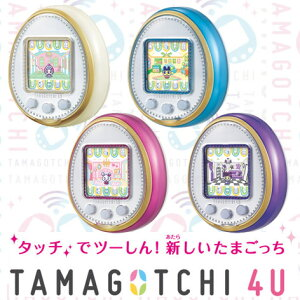 【在庫品】【送料無料】バンダイ TAMAGGOTCHI 4U たまごっち4U(ホワイト・ピンク…