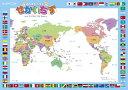 くもん おふろでレッスン せかいちず 世界地図 ポスター 勉強 知育玩具 世界地図勉強 世界地図知育玩具 バストイ おふろでお勉強 勉強世界地図 知育玩具世界地図 勉強ポスター くもん 【TC】