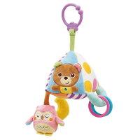 おでかけミニメリー 3126ベビーカー用おもちゃ おもちゃ ベビー玩具 赤ちゃん ローヤル 【TC】