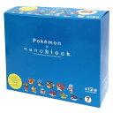 nanoblock ミニポケットモンスター シリーズ02(BOX) NBMPM_02S送料無料 ナノブロック ポケモン ホビー コレクション ブロック カワダ