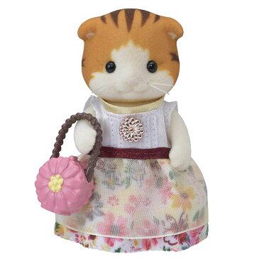 シルバニアファミリー メイプルネコのお姉さん TVS-06おもちゃ 玩具 お人形 女の子向け かわいい Sylvanian Families EPOCH ギフト プレゼント タウンシリーズ エポック社 【TC】
