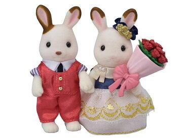 シルバニアファミリー 街のすてきなカップル TVS-08おもちゃ 玩具 お人形 女の子向け かわいい Sylvanian Families EPOCH ギフト プレゼント タウンシリーズ エポック社 【TC】