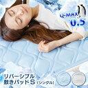 【本日20時〜4h☆P5倍】[抗菌防臭] 接触冷感 スーパー...