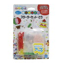 パーラービーズ スターターセット・とり 80-63074アイロンビーズ おもちゃ 動物 知育玩具 デザイン かわいい 5歳以上 女の子 男の子 カワダ 【TC】