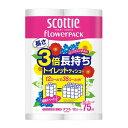 スコッティ フラワーパック 3倍長持ち トイレット12ロール 75mダブル(12ロールで36ロール分) スコッティ SCOTTIE トイレットペーパー トイレットロ