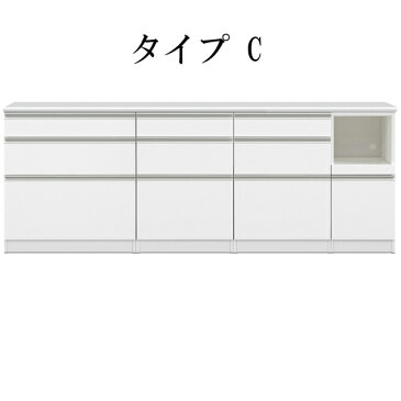 キッチン収納 幅240 高さ90 ロータイプ 下台のみ キッチンカウンター 食器棚 引き出し レンジ台 木製 日本製 ハイグロス クリーンイーゴス